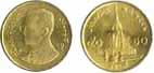 Thailand currency coins 50 satang (half a Baht)